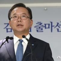 """김부겸, 고위공직자·정치권 다주택자 """"3개월 내 조치해야"""""""