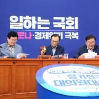 """""""지지율이 왜이러지""""…'부동산 블루'가 민주당 덮쳤다"""