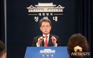 """김현종, 최근 미국 방문…""""확고한 한미동맹 재확인"""""""