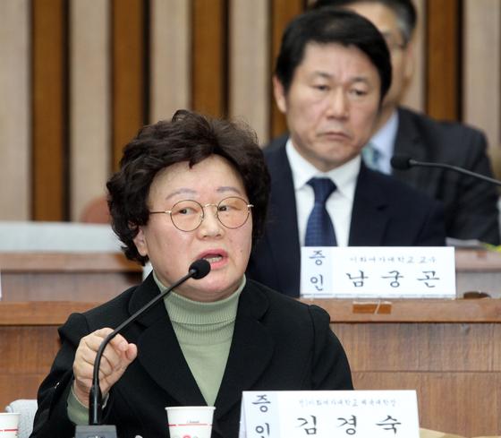 '정유라 이대 특혜' 김경숙 前학장, 내일 특검 소환