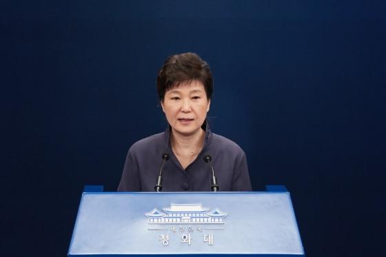 박근혜 前 대통령, 오늘 국민 앞에 선다
