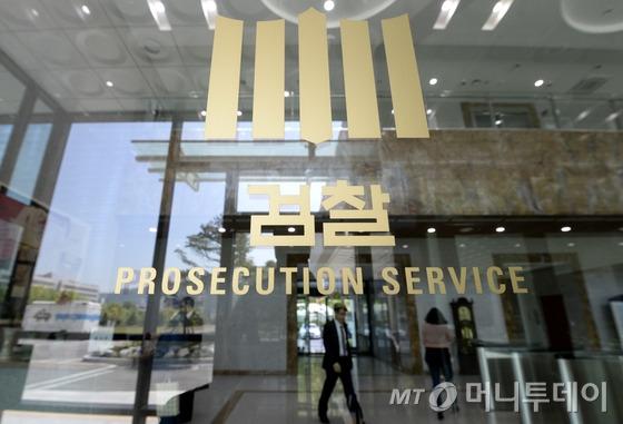 檢, 영장기각 두고 '발끈'…입장문 내고 판사 이례적 비판