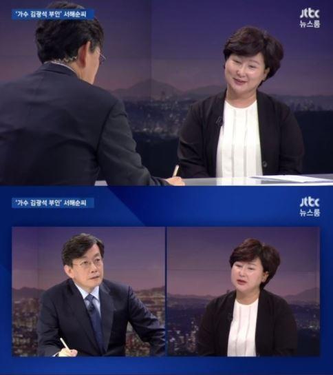 JTBC 뉴스룸 서해순