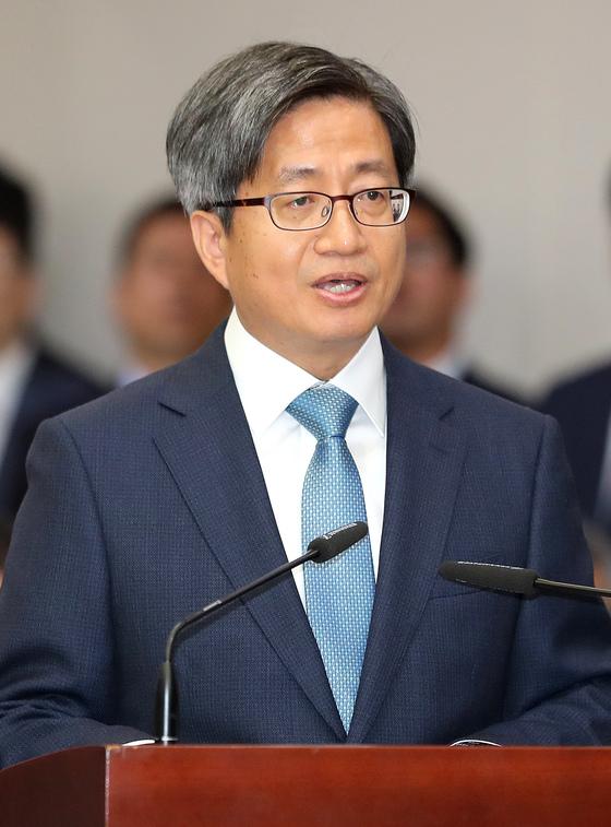 """[2017 국감]""""블랙리스트 재조사 여부, 대법관회의 거쳐 결정"""""""