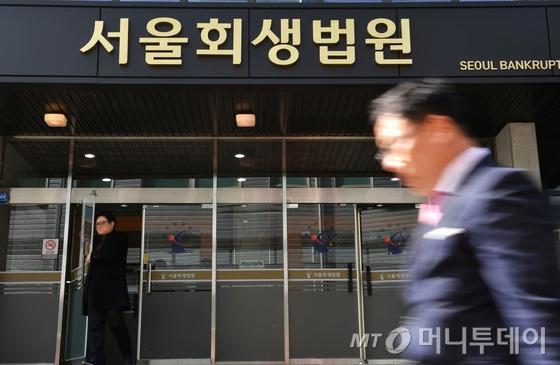 회생법원-서울변회 '개인파산·회생지원변호사단' 구성 업무협약 체결