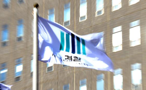 'e스포츠협회 후원 의혹' 檢, 협회 간부 2명 긴급체포