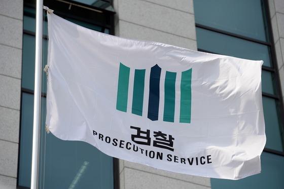 '성추행' 부장검사 영장심사 포기…구속여부 내일 결정