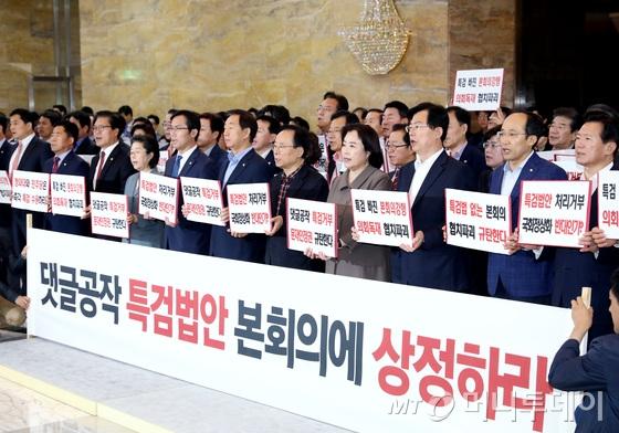 '드루킹 특검' 합의…본격 수사는 지방선거 이후