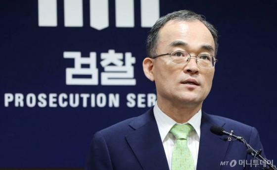 """대검 """"자문단 구성, 편파 아냐""""…수사단 """"갈등에 추천 철회"""""""