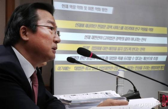 """[국감]'사법농단 의혹' 판사 탄핵 주장…헌재 """"엄정히 심사할 것"""""""
