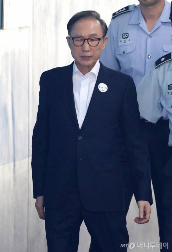 검찰, '이명박 징역 15년' 1심 불복해 항소