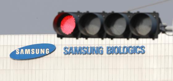법원, 삼성바이오 증선위 제재 효력정지 또 인용