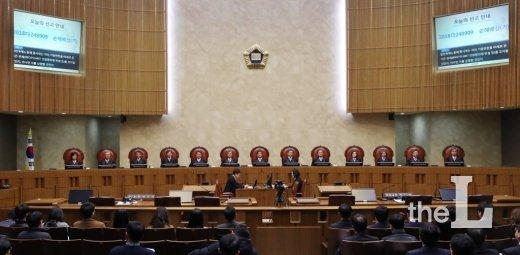 """대법 '가동연한 연장'…일부 대법관들 """"63세·정할 수 없다"""""""
