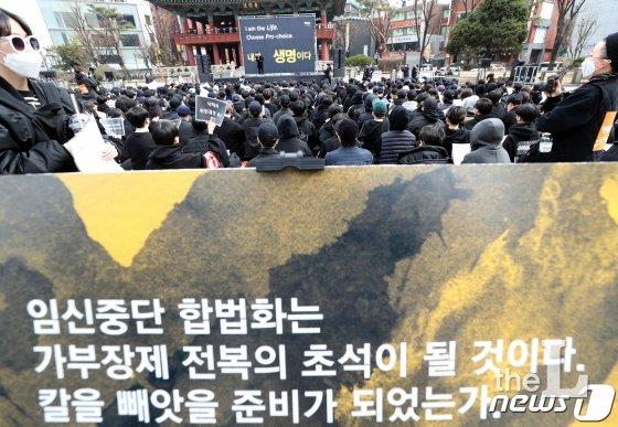 [MT리포트]헌재, '낙태죄 위헌' 7년 고심 끝 결론은?