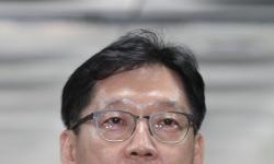 """김경수 """"2심에서 드루킹 일당 다시 불러야""""…8명 증인신청"""