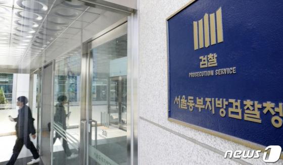검찰 '블랙리스트' 신미숙 비서관 '비공개 재소환'