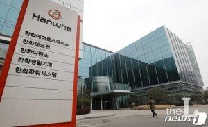 [단독]검찰, 삼성 카메라사업부 분할 당시 '장부조작' 포착…'120억 탈세'