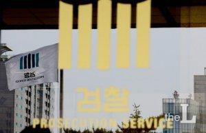 검찰, 예금보험공사 압수수색…노조위원장 뇌물수수 혐의(상보)
