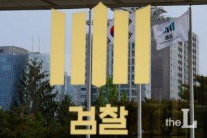 서울중앙지검, '장자연 소속사 대표 위증 의혹' 수사한다