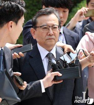 """'검찰 조사 거부' 김학의 """"몸 좋지 않다"""""""