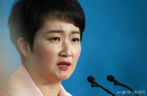 '이언주 의원 불륜설' 유포 대학원생, 1심서 벌금 100만원