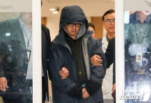 검찰, '한보' 정태수 사망증명서·유골 확보…진위 확인중