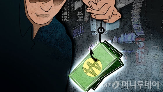 대출해준단 말에... 피싱 조직에 체크카드 넘겼다, 판결은?