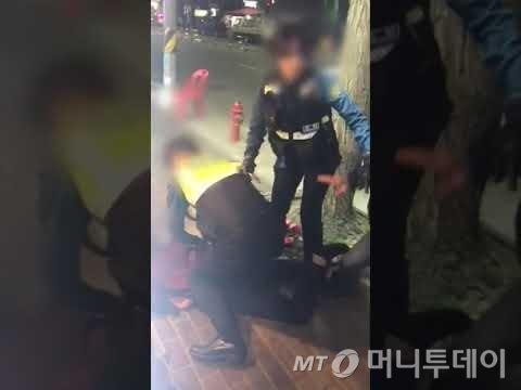 '대림동 여경' 영상 속 경찰때린 50대 집유