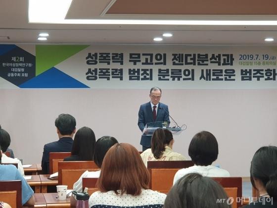 """검찰 """"성범죄 무고 고소 사건 중 유죄는 6.4%…고소 남용돼"""""""