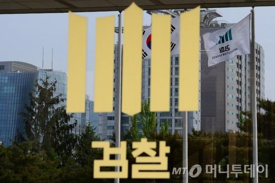 """대검 심의위 """"'울산경찰 피의사실 공표' 계속 수사하라"""""""