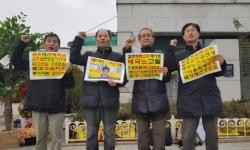검찰, '론스타 사건' 고발 10개월 만에 재수사 본격 착수