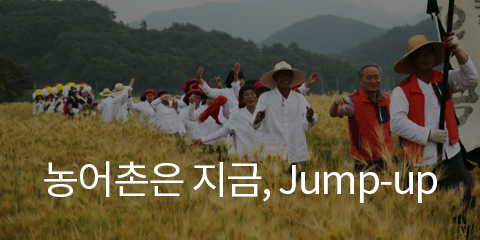 ������� ����, jump up