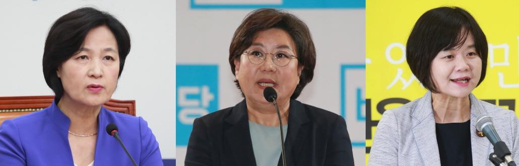 女風당당 국회…여성 의원 비율은 17%