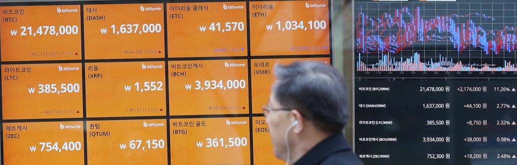김대중 카드대란·노무현 바다이야기·문재인 비트코인