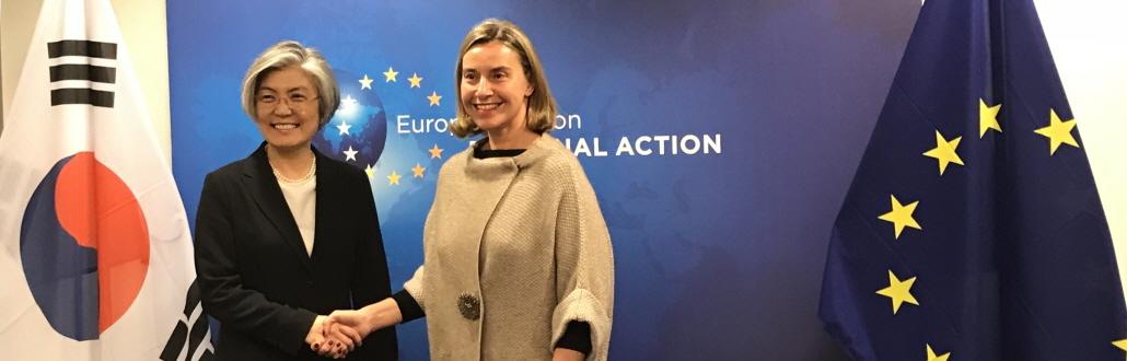 강경화, EU 외교이사회서 '한반도 평화 지지' 당부