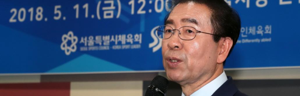 박원순, 서울시장 예비후보 등록…첫 유세지는 '송파'