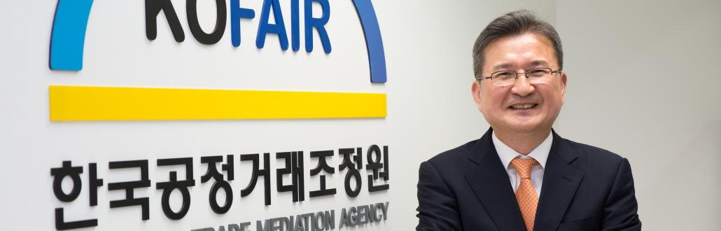 """신동권 한국공정거래조정원장, """"상생 중심 기업생태계 만들 것"""""""