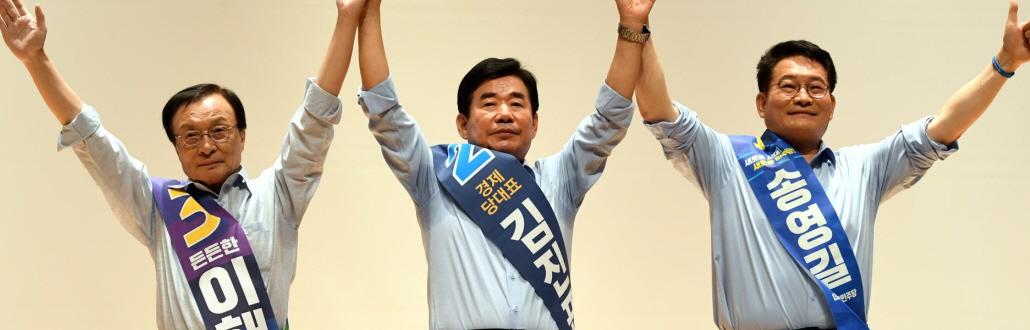 '노무현 사람들', 국회•지방정부 전방위 포진…與 전당대회 향배는?
