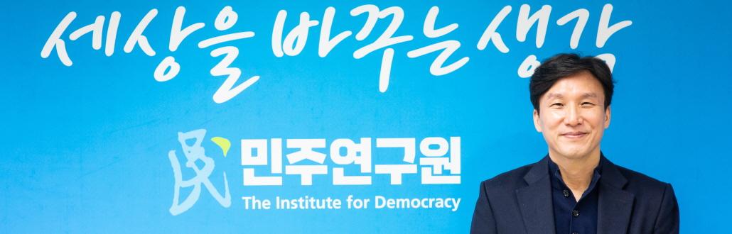 '장기 집권' 그리는 김민석 로드맵