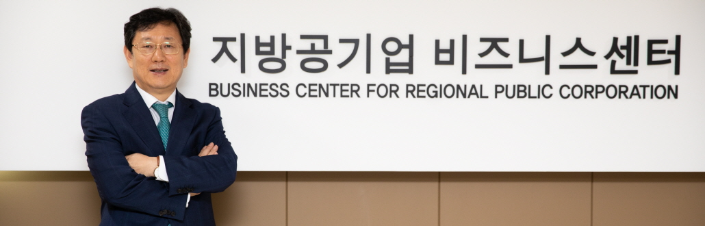 """박동훈 지방공기업평가원 이사장 """"지방공기업 지원 역할이 우리 미션"""""""