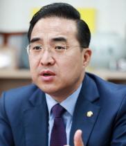 박홍근 더불어민주당 의원,