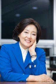 """박영선, """"나는 '文'의 히든카드"""""""