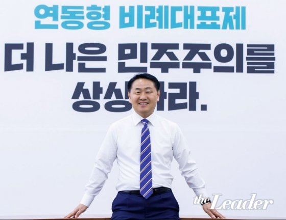 """김관영 바른미래당 원내대표, """"선거제 합의 안되면 패스트트랙"""""""