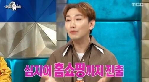 김호영, 예능에 홈쇼핑까지... '돈 벌이 괜찮다던 그에게 무슨 일이?