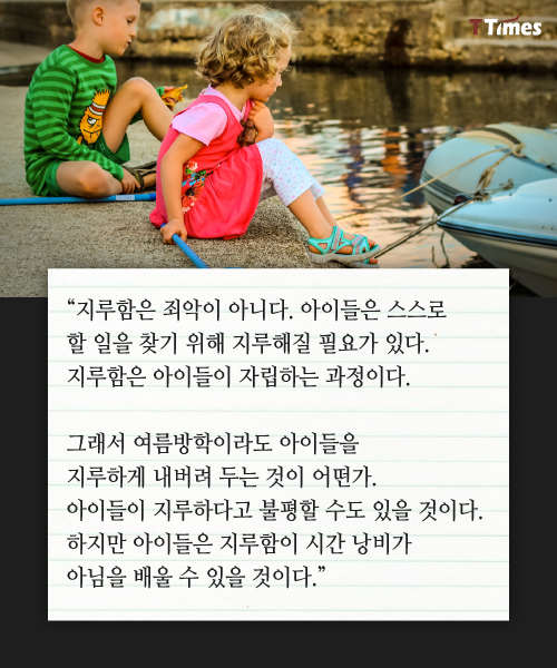 http://menu.mt.co.kr/ttimes/img/201606/2016061609477717457_16377_12.jpg