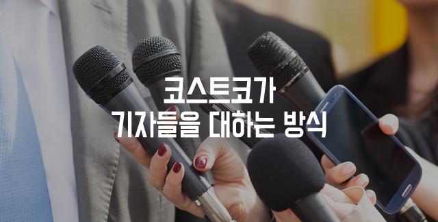 홍보팀도 없다. 취재협조도 거의 없다. 홍보비? '0'
