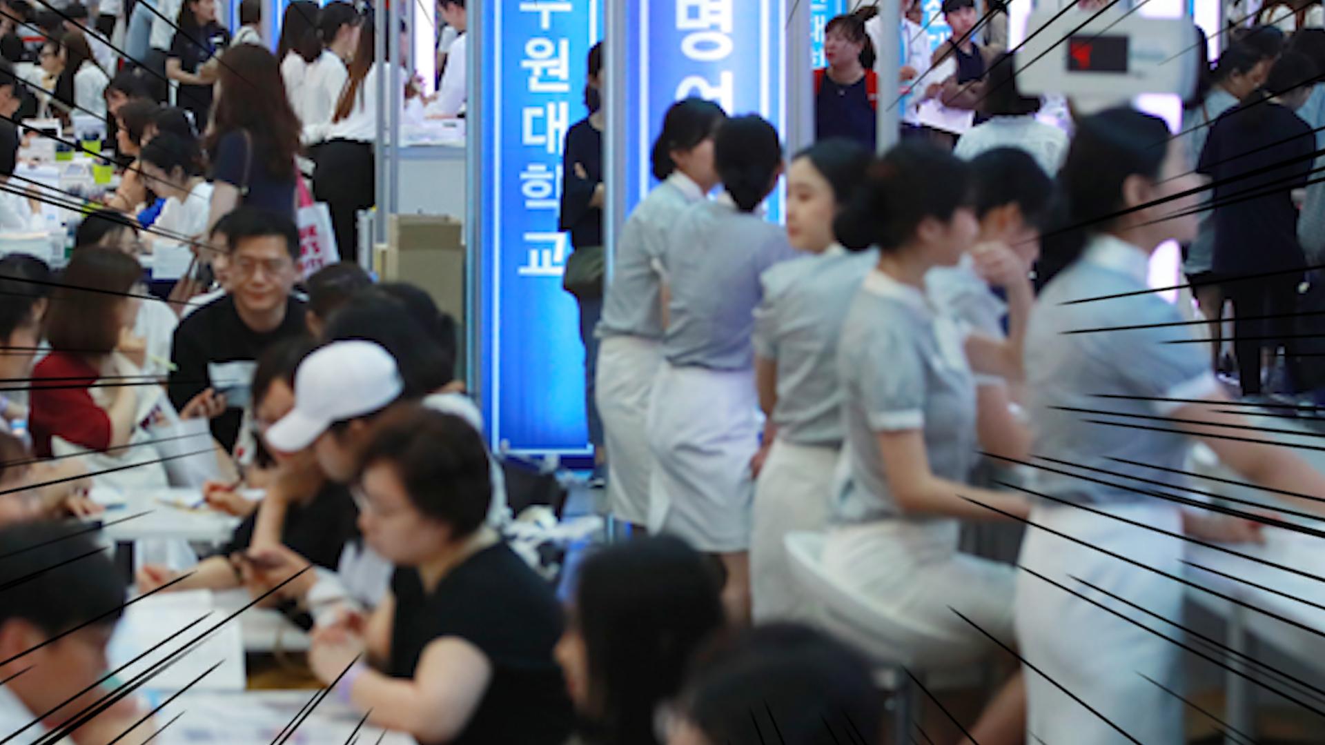 '자율' 강조한 3차 대학기본역량진단, 지방대학만 '숨통 조이기'