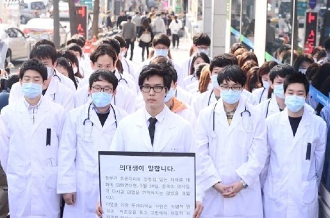 전국 의대생들, '의과대학 정원 확대' 반대...국가고시 거부