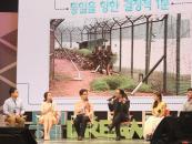 """북한에 퍼진 한국문화… """"통일 위한 발판 될 것"""""""