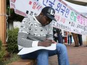 공주대 국어문화연구소, 전국 외국인 한글 백일장 개최